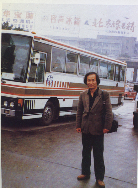 1990년중국여행중에.jpg